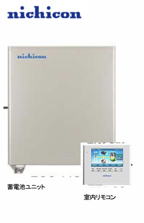 単機能蓄電システム<br>ESS-U2M1