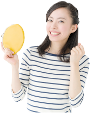 20万円還元キャンペーン