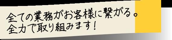 staff 01