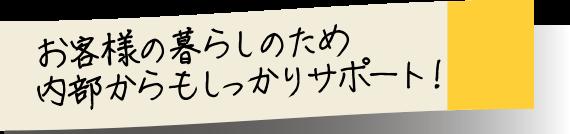 staff 02
