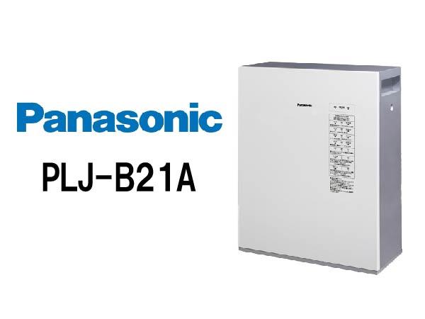 【パナソニック】PLJ-B21A 創蓄連系システムS 一般仕様