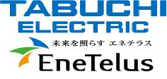 【田淵電機】EOF-LB70-TK ハイブリッド蓄電システム アイビス7 パワコン5.5kW
