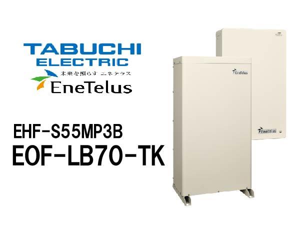 【オムロン】マルチプラットフォーム ハイブリッド蓄電システム</br>KPBP-Aシリーズ9.8kWh特定負荷