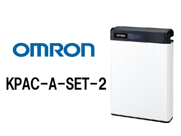 【オムロン】フレキシブル蓄電システム<br>KPAC-Aシリーズ6.5kWh重塩害対応
