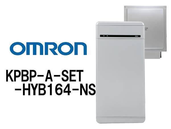【オムロン】マルチプラットフォーム ハイブリッド蓄電システム</br>KPBP-Aシリーズ16.4kWh特定負荷 重塩害対応