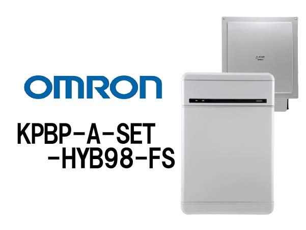 【オムロン】マルチプラットフォーム ハイブリッド蓄電システムKPBP-Aシリーズ9.8kWh全負荷 重塩害対応