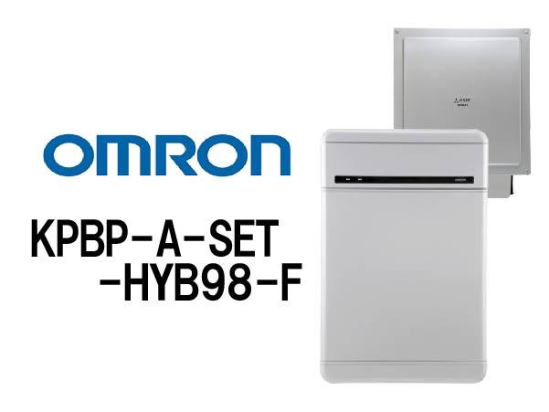 【オムロン】マルチプラットフォーム ハイブリッド蓄電システム</br>KPBP-Aシリーズ16.4kWh全負荷