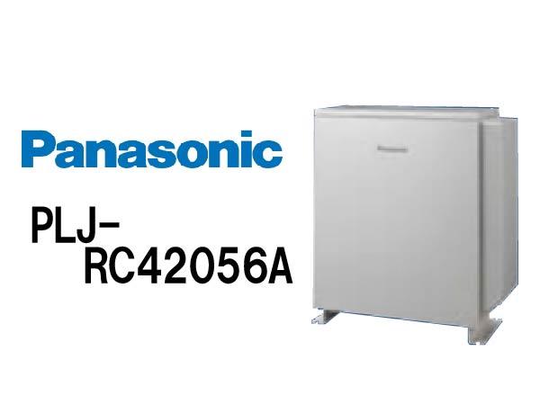 【パナソニック】創蓄連携システムS+ 屋外 5.6kWh 塩害仕様 select3