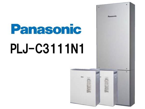 【パナソニック】創蓄連携システム据置 一般仕様11.2kWh