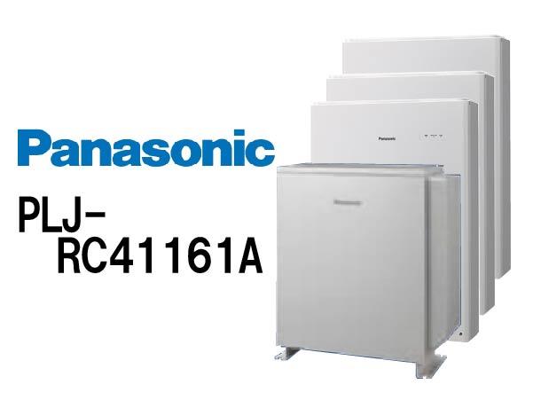 【パナソニック】創蓄連携システムS+ 屋内屋外 16.1kWh 一般仕様 select18