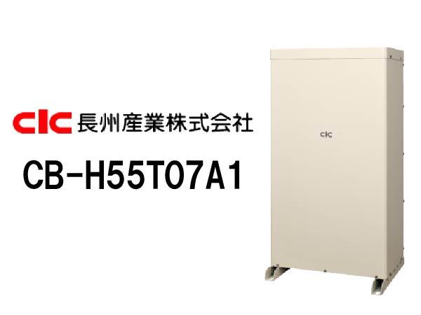 【長州産業】Smart PV plus 7.04kWh(5.5㎾パワコン)