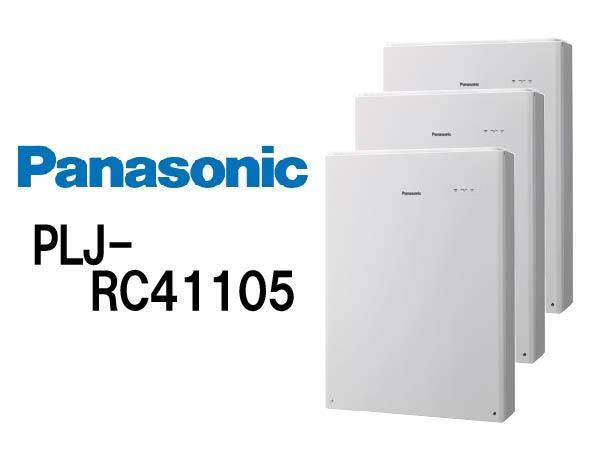 【パナソニック】創蓄連携システムS+ 屋内 10.5kWh 一般仕様 select10