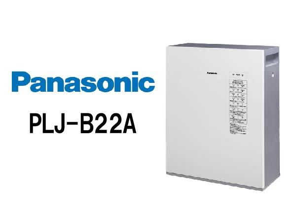 【パナソニック】PLJ-B22A 創蓄連系システムS 塩害仕様