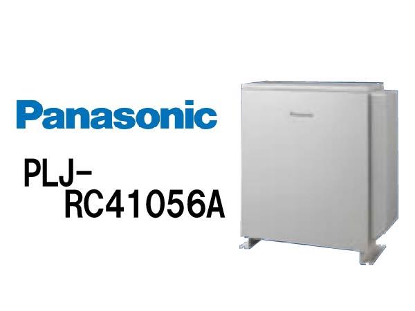 【パナソニック】創蓄連携システムS+ 屋外 5.6kWh 一般仕様 select3