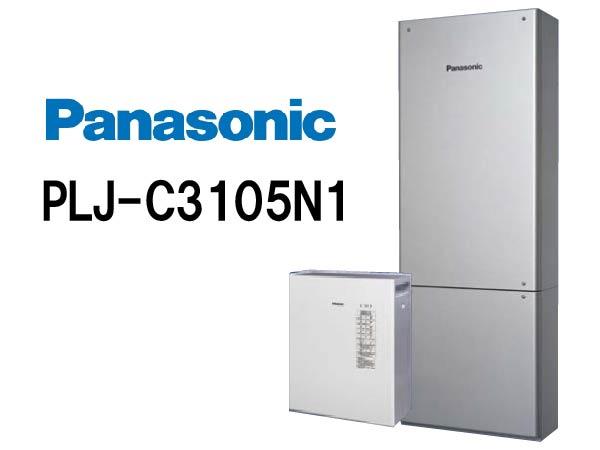 【パナソニック】PLJ-C3105N1 創蓄連携システム据置 一般仕様5.6kWh