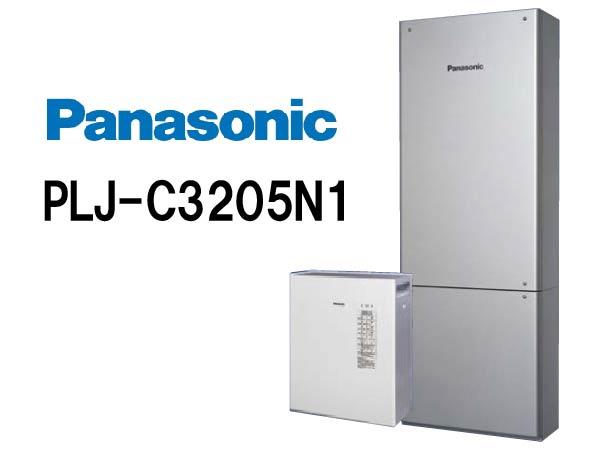 【パナソニック】PLJ-C3205N1 創蓄連携システム据置 塩害仕様5.6kWh