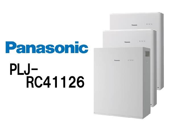 【パナソニック】創蓄連携システムS+ 屋内 12.6kWh 一般仕様 select11