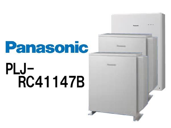 【パナソニック】創蓄連携システムS+ 屋内屋外 14.7kWh 一般仕様 select15